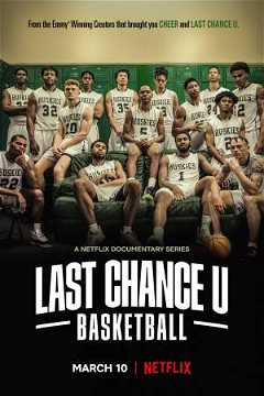 Last Chance U: Basketball (2021– )