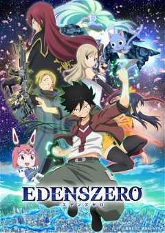 Edens Zero (2021–)