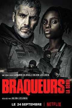 Braqueurs: La Série (2021–)