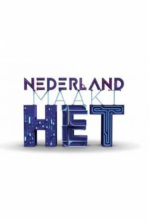 Nederland Maakt Het (2021)