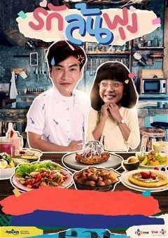 Let's Eat (2021–)