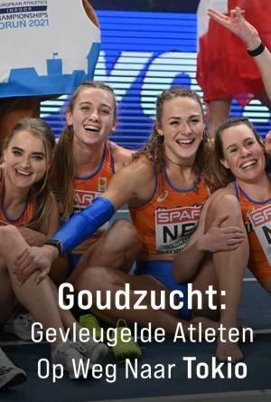 Goudzucht (2021)