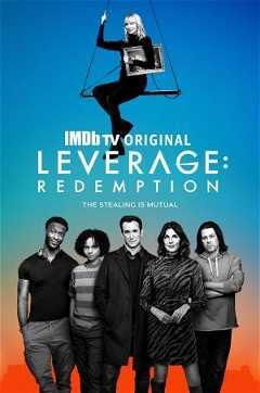Leverage: Redemption (2021–)