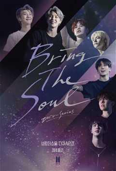 Bring The Soul: Docu-Series (2019)