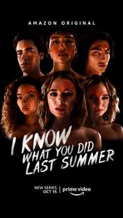 I Know What You Did Last Summer (2021–)
