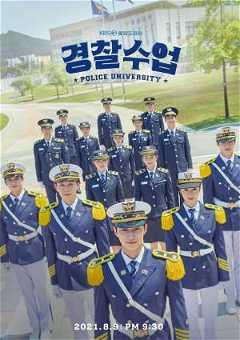 Police University (2021–)