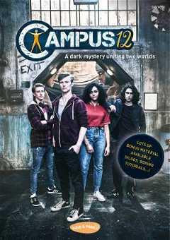 Campus 12 (2018–)